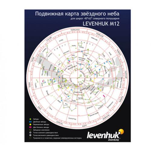 Карта звездного неба Levenhuk M12 подвижная, малая