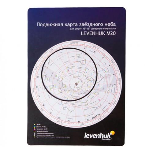 Карта звездного неба Levenhuk M20 подвижная, большая