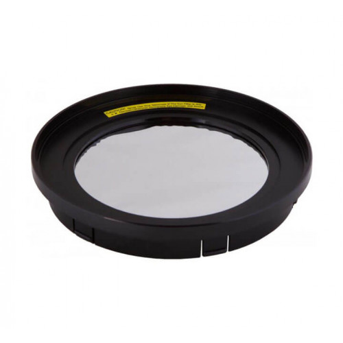 Солнечный фильтр Sky-Watcher для рефракторов 150 мм