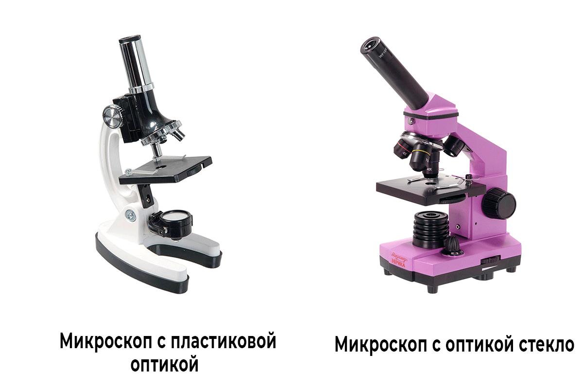 optika-microscopa.png